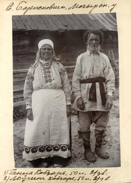 Брак и семья на Мозырщине