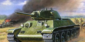 Ельская аперацыя 1943 г.