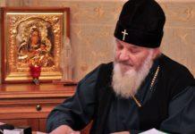 Гомельская епархия история