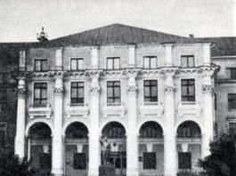 Гомельскі дзяржаўны універсітэт імя Ф. Скарыны