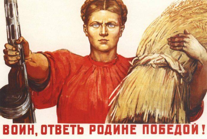 Интеллигенция Гомельщины в антифашистской борьбе во время войны