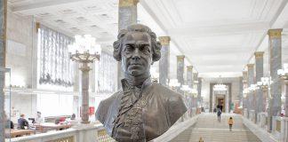 Н.П. Румянцев и развитие краеведения и Гомеля