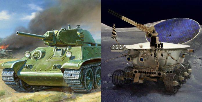 От Т-34 до Лунохода Старовойтов