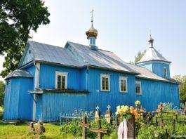 небо-жители города Турова