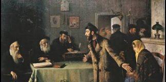 История еврейской общины Мозыря