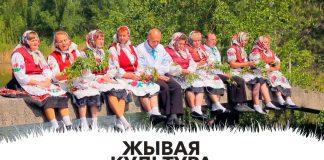 Спеўны стыль беларускага Палесся
