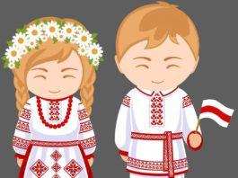 насельніцтва Гомеля і беларусы