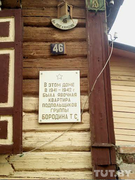 Спасова слобода дом Бородина