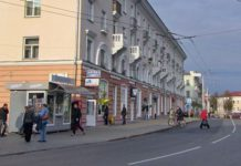 вуліца Працоўная ў Гомелі
