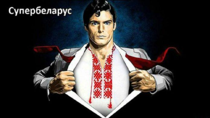 я прежде всего белорус - лісты Еўдакіма Раманава