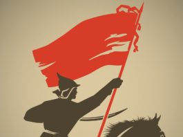 Гомель революция и интервенция и история
