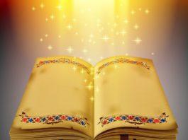 Обучение грамоте в старообрядческой среде Ветки