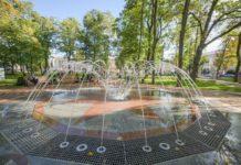Пионерский парк в Гомеле