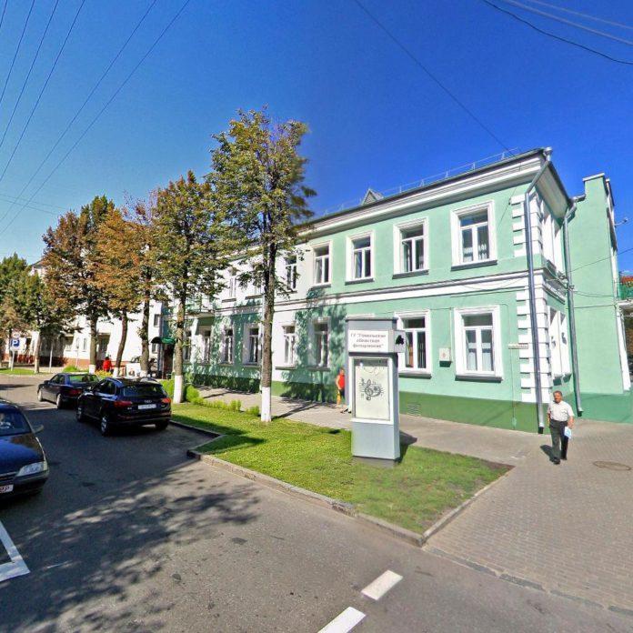улица Жарковского в Гомеле