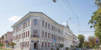 улица Пушкина в Гомеле