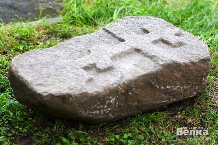 Надмогильный камень старовера в Гомеле