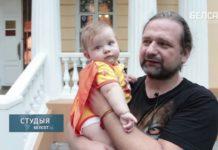 Мезанін і лекцыя Юрыя Бірукова ў Гомелі
