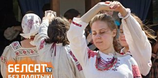 Традыцыйныя танцы і ткацтва