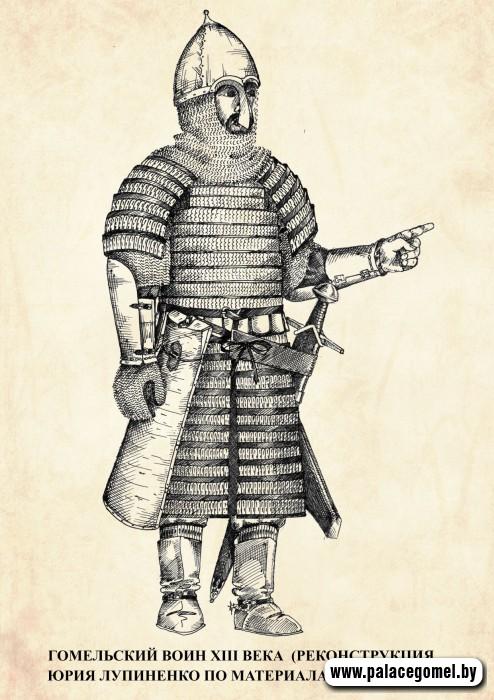 Гомельский воин XIII века