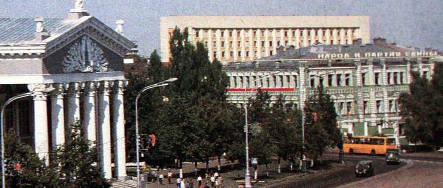 Площадь Ленина в Гомеле в 1980-е гг.