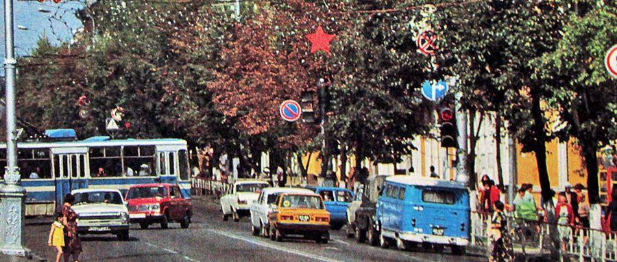 Улица Советская в Гомеле в 1980-е гг.