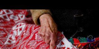 Вёска Неглюбка і яе традыцыі ткацтва