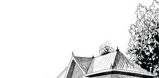 Чачэрскае староства ў апісанні 1773 года