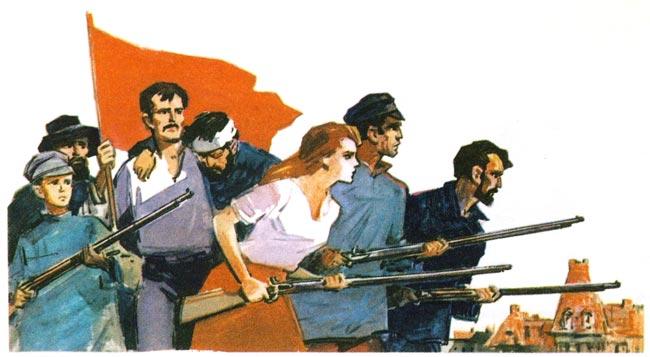 Гомельскі камітэт сацыял-дэмакратаў-інтэрнацыяналістаў