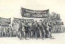 Гомельскі савет рабочых i салдацкіх дэпутатаў