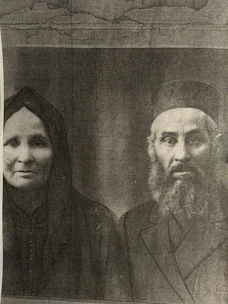 Еврейская семья, вторая половина ХІХ в. (фото из фондов библиотеки Гомельского областного общественного объединения «Ахдут»)