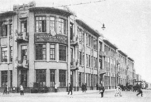 Гостиница «Савой» в Гомеле (архитектор С. Шабуневский)