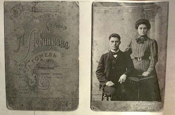 Еврейская семья, начало ХХ ст. (фото из фондов библиотеки Гомельского областного общественного объединения «Ахдут»)