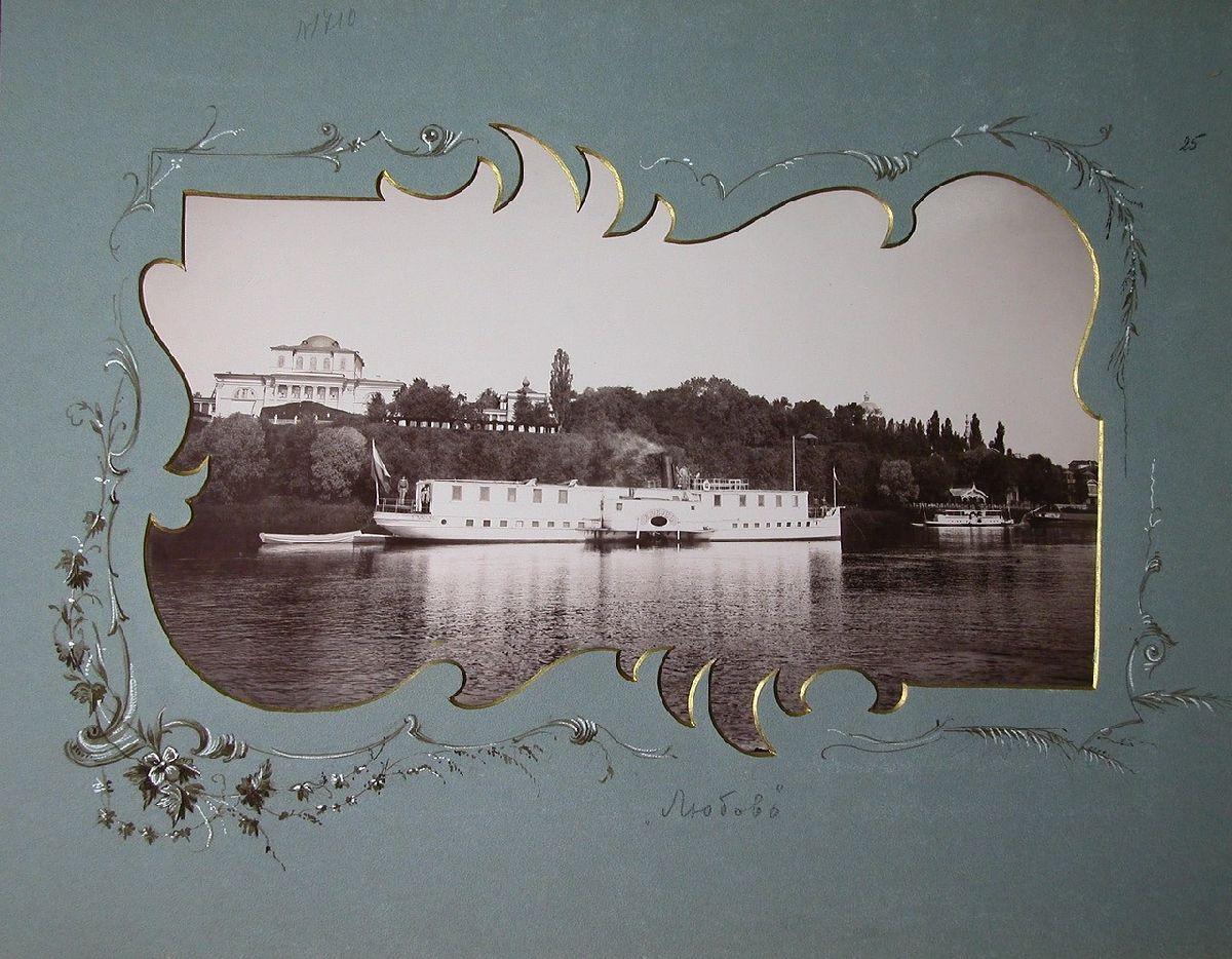Рисунок 3— Пассажирский пароход«Любовь» на реке Сож(открытка нач. ХХ в.)