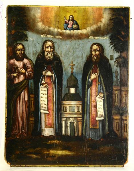 Икона «Святые Власий, Зосим, Савватий» (XIX в., дерево, масло)