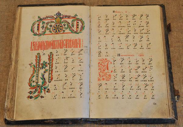 Рисунок 4— Ирмосы (рукопись, 1888 г., нотация крюковая, писец И.Е. Инкин)