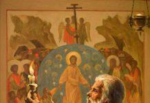 Народний іконопис Центри народного іконопису ХІХ століття українсько-білоруського помежів'я