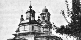 Манастыр у Чонках пад Гомлем