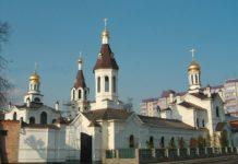 Вуліца Мікольская і Мікольскі манастыр у Гомелі