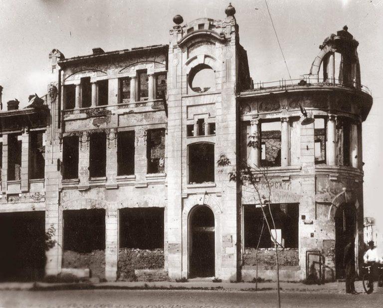 Будынак гімназіі Ратнэра пасля Другой Сусветнай вайны