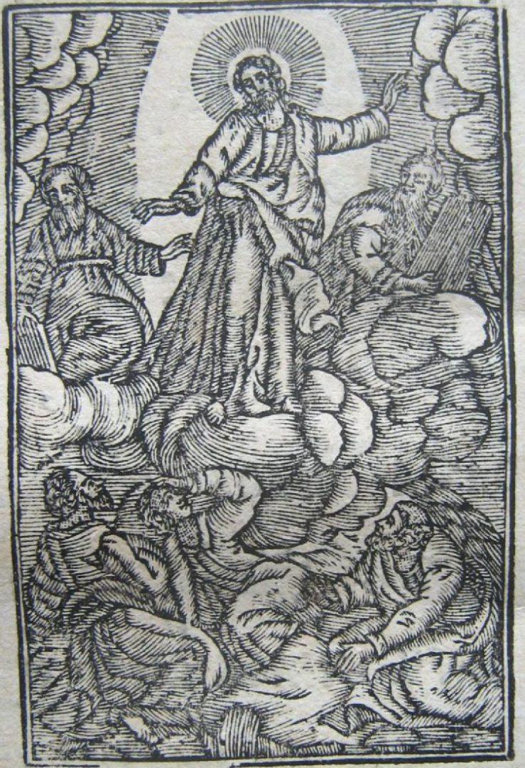 """Малюнак 8 - гравюра """"Праабражэнне"""", ілюстрацыя да кнігі """"Евангелле"""", Пачаеў, 1780 г."""