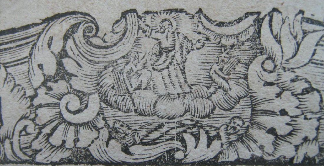 """Малюнак 9 - гравюра """"Праабражэнне"""", застаўка ў кнізе """"Богагалоснік"""", Пачаеў, 1825 г."""