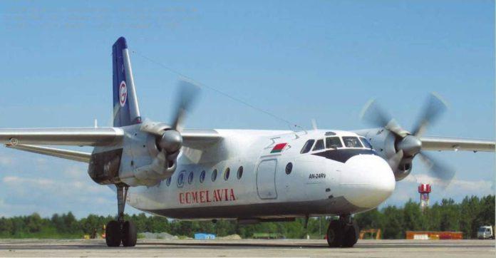 Авиакомпания Гомельавиа