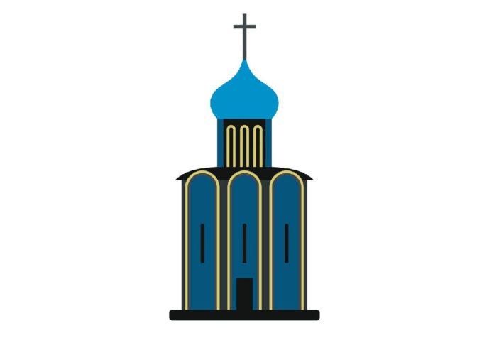 Православная церковь на Гомельщине во второй половине 40-Х – 60-е гг. ХХ в. (На примере Демеховского прихода Гомельского благочиния)
