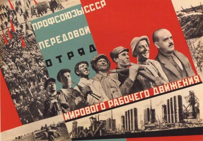 Профсоюзы Гомельщины в условиях однопартийной системы начала 30-х годов ХХ века