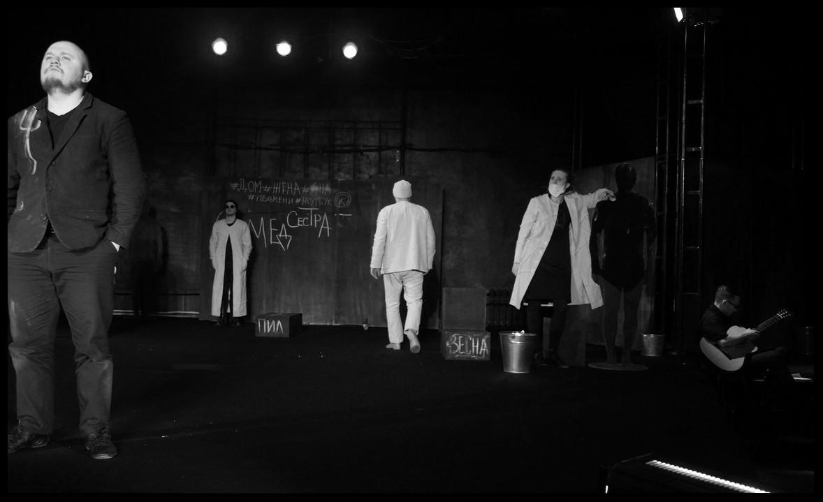 Спектакль Летели качели, Гомель, молодежный театр