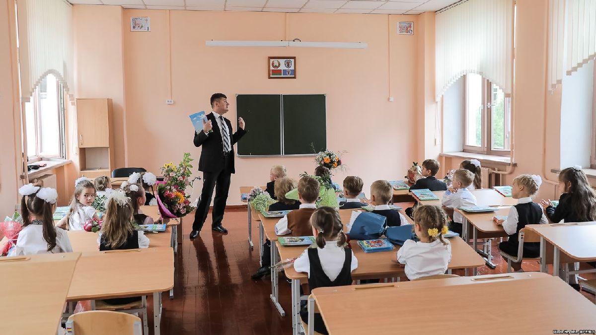 Беларуская мова ў школе
