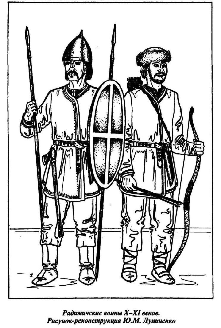 Рис. 4. Радимичские воины времён битвы на реке Пищане (Макушников 2002: 34)