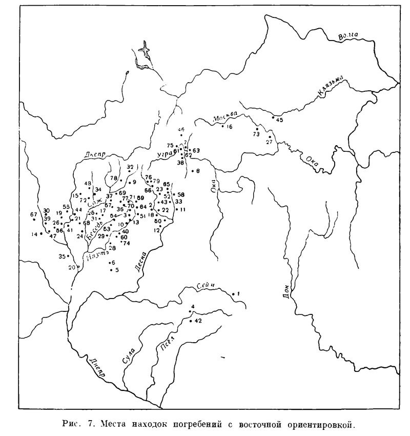 Рис. 8-9. Распространение курганов с кострищем в насыпи и погребений с восточной ориентировкой в земле радимичей (Соловьёва 1956)