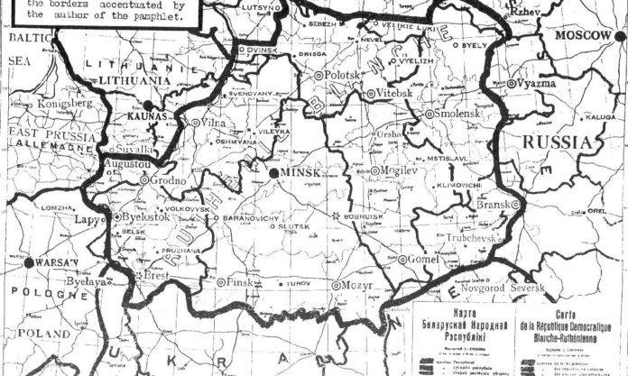 До питання про українсько-російсько-білоруське прикордоння у 1917-1919 рр.