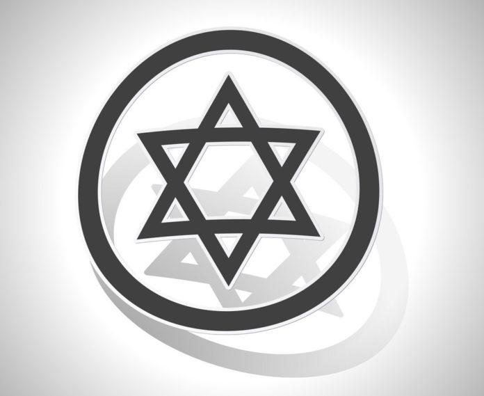 Евреи в Турове как модель изучения история евреев Беларуси